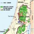 이스라엘 탐방(32) - 팔레스타인 땅(1)
