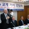 지방교회 지도자들, 한국 교계에 지방교회 재평가 요청