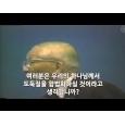 감추인 만나 - 율법의 기능(1)