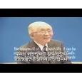감추인 만나 - 희년(2) 교회생활에 대한 경고