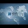 흐름뉴스 210호(2017년 12월 29일)