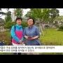 흐름뉴스 139호(2016년 5월 20일)