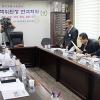 8개 교단 이단대책위원장 연석회의 개최