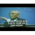 감추인 만나 - 중국에서의 주님의 회복의 초기 역사