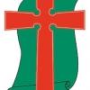 지방교회측과 통합교단 최삼경 목사와의 토론 결론 글