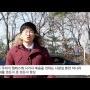 흐름뉴스 178호(2017년 3월 3일)