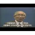 감추인 만나 - 율법 하나님의 말씀(2)