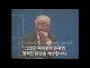 감추인 만나 - 군대로 편성되기 위한 조건