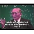 복음의 위임-1상(위트니스 리)