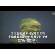 감추인 만나 - 재조성(1)