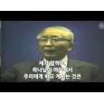 감추인 만나 - 재조성(2)