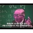복음의 위임-1중(위트니스 리)