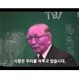 복음의 위임-1하(위트니스 리)