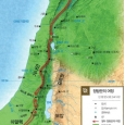이스라엘 탐방(9) - 가데스 바네아