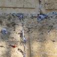 이스라엘 탐방(30) - 통곡의 벽(3)